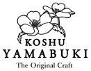 YAMABUKI The Original Craft|記念酒